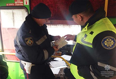Каменские маршрутки проверяли правоохранители Днепродзержинск