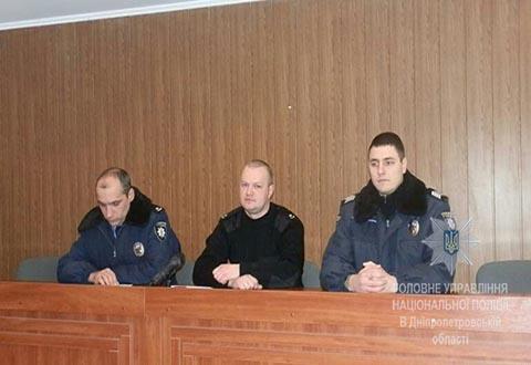 Жители Каменского оказали помощь полиции в предотвращении грабежа и изнасилования Днепродзержинск