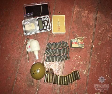 Работники полиции изъяли у жителя г. Каменское боеприпасы и наркотики Днепродзержинск