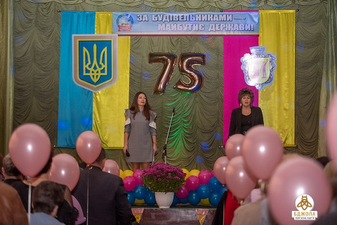 Два учебных заведения г. Каменское  ПП «Бджола» поздравила с юбилеем Днепродзержинск