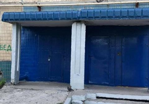 На левобережье г. Каменское жители 11 микрорайона благоустраивают дворы Днепродзержинск