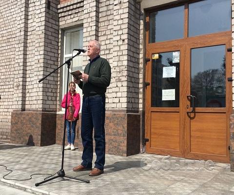 В г. Каменское прошел традиционный марафон мастеров поэтического слова Днепродзержинск