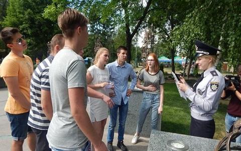 Подростки г. Каменское стали участниками правового квеста Днепродзержинск