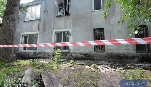 В Каменском провели оперативное совещание Днепродзержинск