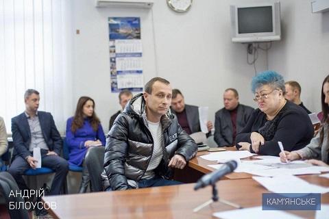 Мэр города Каменское провел личный прием граждан Днепродзержинск