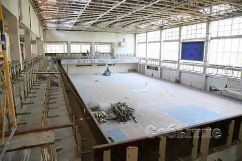 Работы по ремонту СК «Прометей» г. Каменское идут согласно графику Днепродзержинск