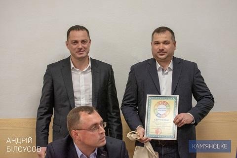 Градоначальник г. Каменское вручил награды победителям проектов «Бюджет участия» Днепродзержинск