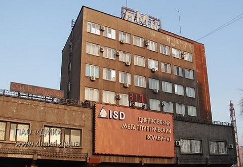 На «ДМК» Каменского прошла встреча представителей руководства комбината с митингующими рабочими Днепродзержинск