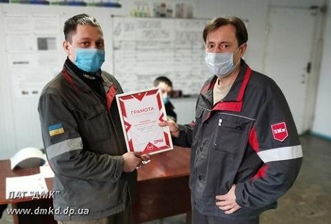 На ДМК г. Каменское к празднику вручили награды  Днепродзержинск