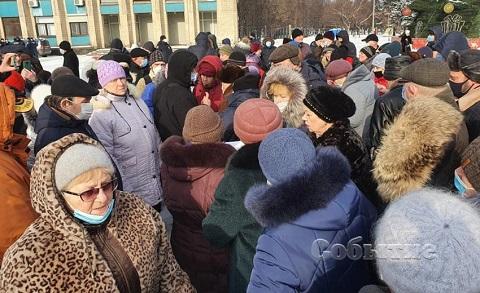 В центре г. Каменское прошёл митинг против высоких тарифов Днепродзержинск