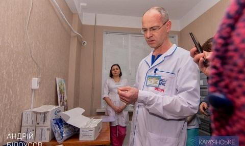 Горбольница № 9 города Каменское получила оборудование для диагностики рака груди Днепродзержинск