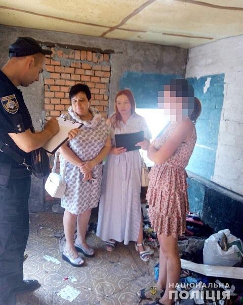 Полиция г. Каменское провела проверку условий проживания детей в некоторых семьях Днепродзержинск
