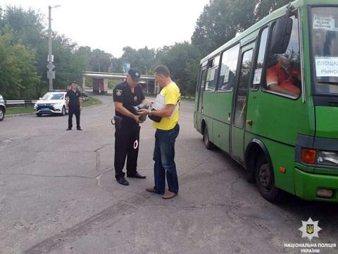 В Каменском провели проверку перевозчиков Днепродзержинск