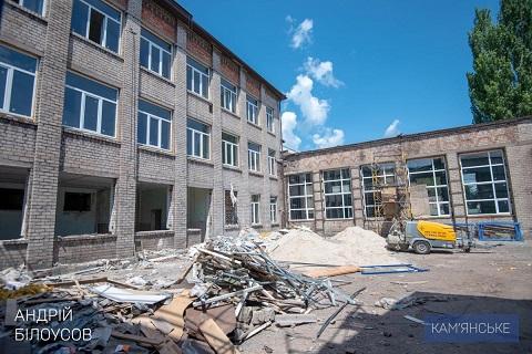 В Каменском продолжают реконструкцию зданий учебных заведений Днепродзержинск