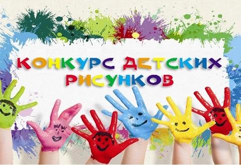 В Каменском проводят конкурс детского рисунка Днепродзержинск