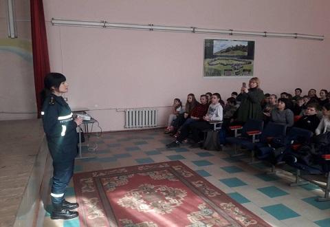 В гостях у школьников г. Каменское побывали спасатели  Днепродзержинск