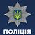 Полицейские СРПП г. Каменское остановили пьяного водителя такси