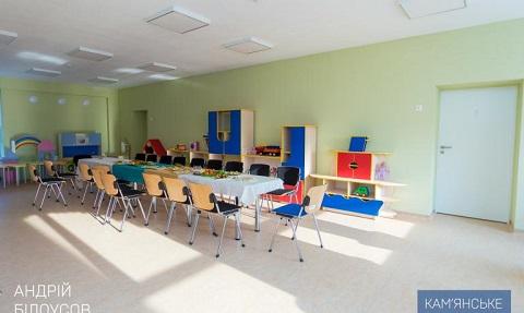 На жилмассиве Черемушки г. Каменское после реконструкции открыли детский сад Днепродзержинск