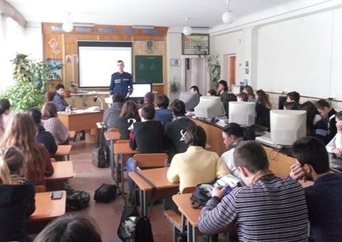 фото:dp.dsns.gov.ua Днепродзержинск