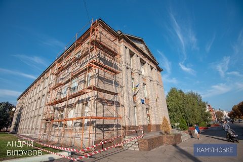 В Каменском приступили к реконструкции здания коллегиума № 16 Днепродзержинск