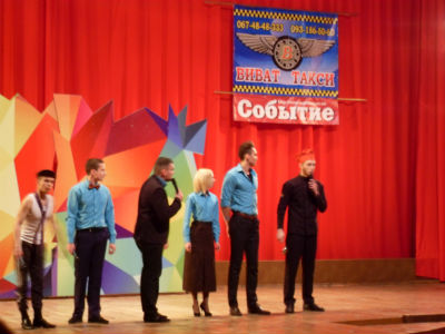 Кубок Прометея КВН в Днепродзержинске Днепродзержинск