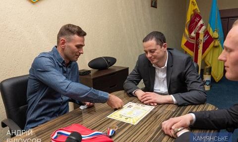 Мэр города Каменское встретился с Дмитрием Семеренко Днепродзержинск