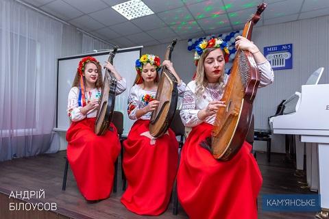 Музыкальная школа № 5 г. Каменское отметила юбилей Днепродзержинск