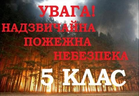 Штормовое предупреждение по г. Каменское Днепродзержинск
