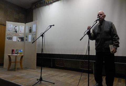 В Каменском провели вечер памяти поэта-земляка В. Сиренко Днепродзержинск