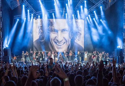 Каменчане смогут посмотреть концерт из Днепра в онлайн-режиме Днепродзержинск
