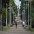 В Каменском определили победителя тендера на капитальную реконструкцию центрального сквера