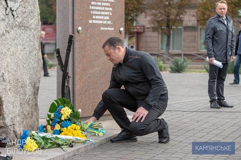 В г. Каменское ко Дню защитника Украины провели памятное мероприятие Днепродзержинск