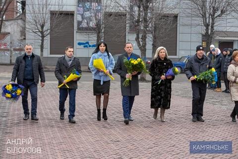 Каменчане отметили День Соборности Днепродзержинск