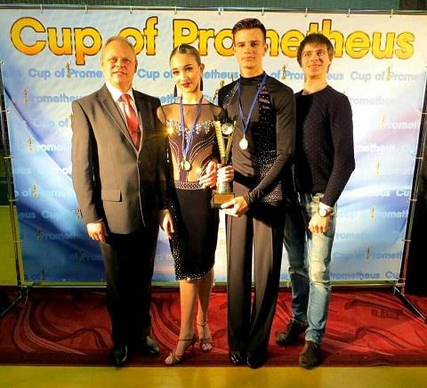 Спортсмены ТСК «Сокол» г. Каменское стали призерами всеукраинских соревнований Днепродзержинск