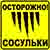 «Управляющая компания» Каменского приступила к удалению сосулек