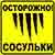 Жителей Каменского предупреждают об опасности свисающих сосулек