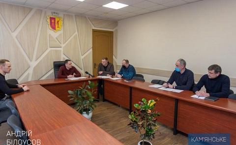 В Каменском  прошло обсуждение вопроса благоустройства и уборки города Днепродзержинск