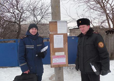Спасатели 9-й ГПСЧ Каменского вышли с профилактической работой на территорию Днепровского района Днепродзержинск