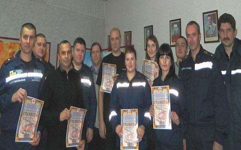 Спасатели оперативной зоны г. Каменское приняли участие в шахматном турнире Днепродзержинск