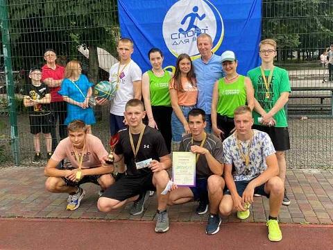 В Каменском провели «Летние молодёжные игры» Днепродзержинск