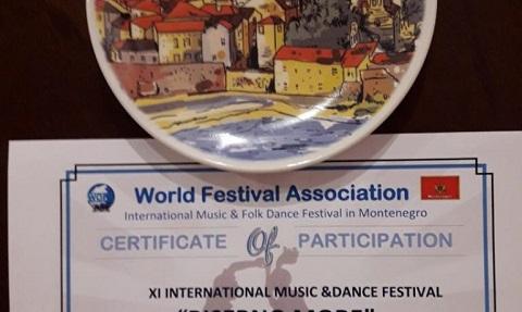 Каменской коллектив представлял страну на фестивале в Черногории Днепродзержинск