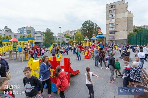 В Каменском появился ещё один многофункциональный стадион Днепродзержинск