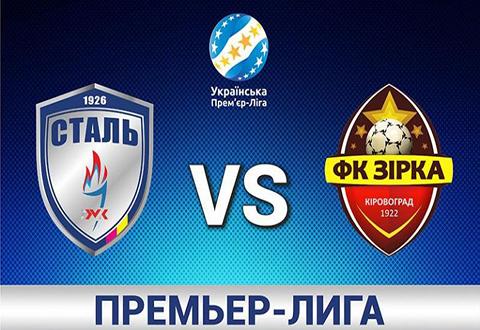 «Сталь» Каменского трижды поразила ворота соперника Днепродзержинск
