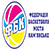В Каменском завершен чемпионат города для баскетболистов