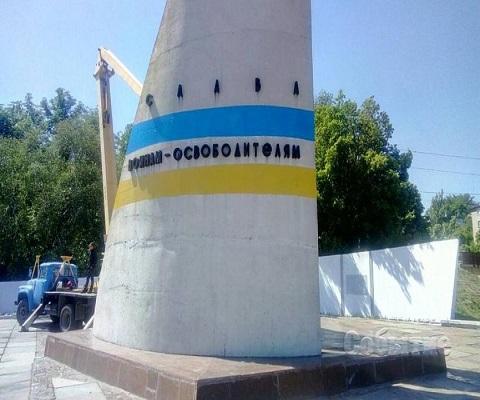 Стелу воинам-освободителям в Каменском украсили национальным двуколором Днепродзержинск