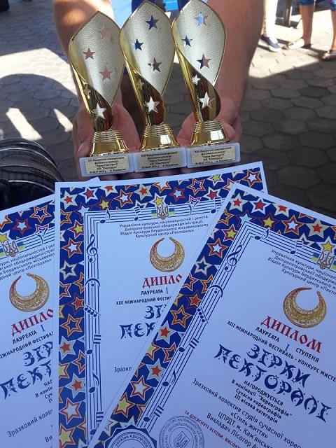 Каменчанки трижды стали победителями фестиваля «Звезды Пекторали» Днепродзержинск