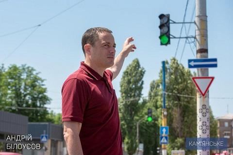 На Майдане Героев г. Каменское запустили в работу большой светофорный комплекс Днепродзержинск
