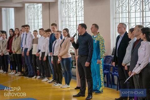 Город Каменское принимал чемпионат области по тхеквондо Днепродзержинск