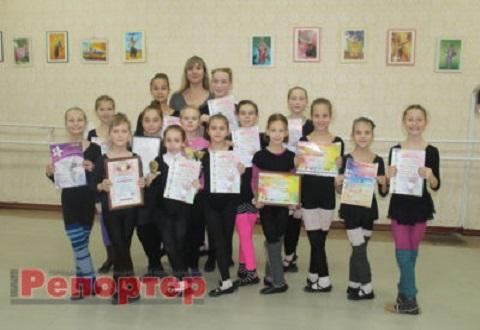 Танцевальный коллектив из г. Каменское стал призером Всеукраинского фестиваля хореографии Днепродзержинск
