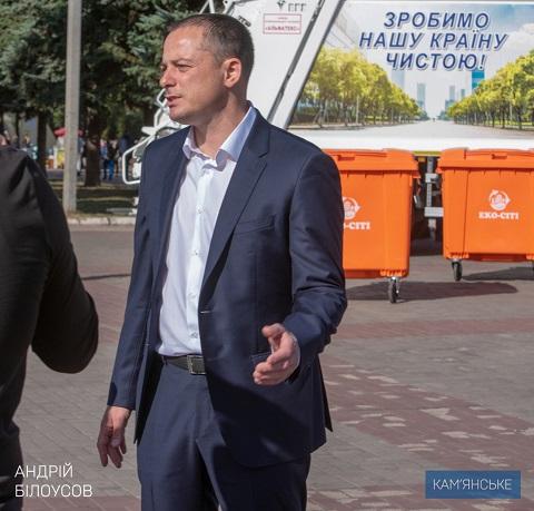 В Каменском решают проблему утилизации мусора  Днепродзержинск